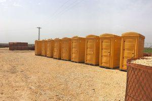 Seyyar Tuvalet